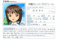 Yukiho Hagiwara Arcade Profile