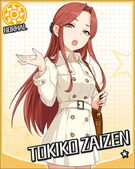 N Normal Tokiko Zaizen Unawakened