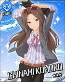 R Rare Chinami Komuro Unawakened