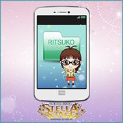 THE iDOLM@STER Stella Stage DLC Rituko's Mail