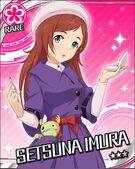 R Rare Setsuna Imura Unawakened