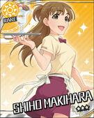 R Rare Shiho Makihara Unawakened