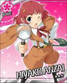 R Rare Miyako Anzai Unawakened