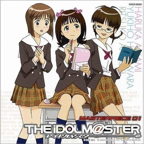 File:THE IDOLM@STER MASTERPIECE 01 Cover.jpg
