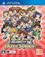 THE IDOLM@STER MUST SONGS Red Album Cover