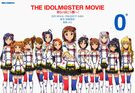 THE IDOLM@STER MOVIE Kagayaki no Mukougawa e -longing- Cover