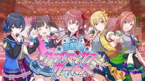 "Smartphone and Browser Game ""THE iDOLM@STER Shiny Colors"" Houkago Climax Girls Unit PV"