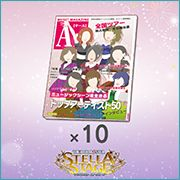 THE iDOLM@STER Stella Stage DLC Music Magazine All♪ x10 Item