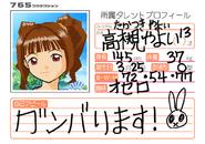 Yayoi Takatsuki Arcade Profile