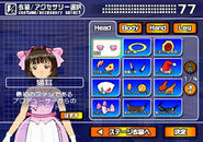 Arcade Costume and Accessory Select Screen