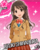 THE IDOLM@STER CINDERELLA GIRLS STARLIGHT STAGE/Cards/Chronological