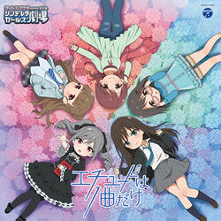 THE IDOLM@STER CINDERELLA GIRLS LITTLE STARS! Étude wa Ikkyoku Dake Cover