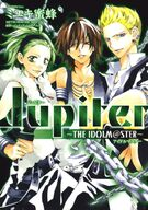 Jupiter ~THE IDOLMASTER~ Cover
