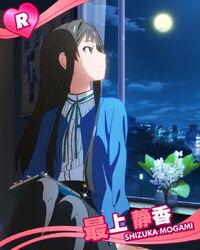 R Secret Feelings Shizuka Mogami