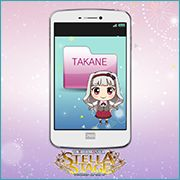 THE iDOLM@STER Stella Stage DLC Takane's Mail