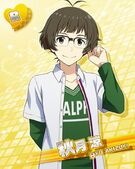 R Male Debut Ryo Akizuki Unawakened