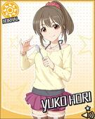 N Normal Yuko Hori Unawakened