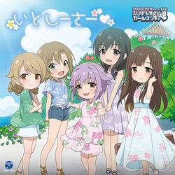 THE IDOLM@STER CINDERELLA GIRLS LITTLE STARS! Itoshiisaa Cover