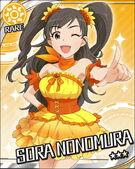 R Rare Sora Nonomura Unawakened
