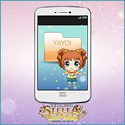 THE iDOLM@STER Stella Stage DLC Yayoi's Mail