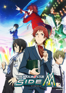 THE iDOLM@STER SideM Anime Cover