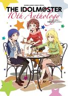 THE IDOLMASTER 10th Anthology Cover