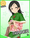 N Valentine Trainer