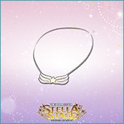 THE iDOLM@STER Stella Stage DLC Deneb's Wing Accessory