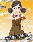 R Rare Kiyomi Saejima Unawakened
