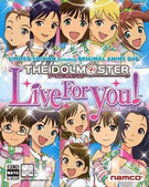 THE iDOLM@STER Live for You! OVA Cover