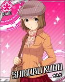 R Rare Shinobu Kudo Unawakened