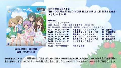 """Song Preview - """"Itoshiisaa❤"""" (sung by Sachiko Koshimizu, Riina Tada, Hajime Fujiwara, Yukari Mizumoto, and Nono Morikubo)"""