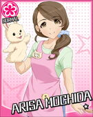 N Normal Arisa Mochida Unawakened