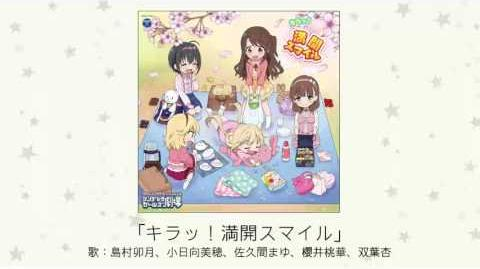 """Song Preview - """"Kira! Mankai Smile"""""""