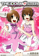 THE IDOLMASTER Splash Red for Dearly Stars Cover