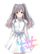 Kiriko Yukoku Profile