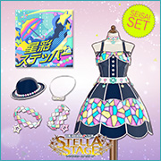 THE iDOLM@STER Stella Stage DLC Seisai Set
