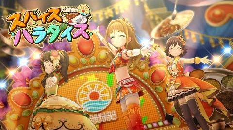「デレステ」スパイスパラダイス (Game ver.) 日野茜、本田未央、高森藍子 SSR (Spice Paradise)