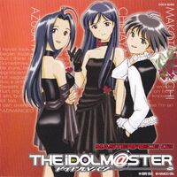 THE IDOLM@STER MASTERPIECE 02 Cover