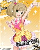 R Rare Shin Sato Unawakened
