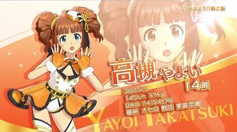 THE iDOLM@STER Stella Stage Idol Introduction ~Yayoi Takatsuki~ PV