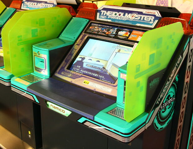 File:THE iDOLM@STER Arcade Cabinet.jpg