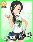 N Normal Rookie Trainer