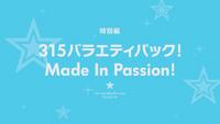 SideM OVA Card