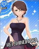 R Rare Rei Shinohara Unawakened
