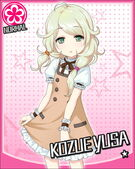 N Normal Kozue Yusa Unawakened