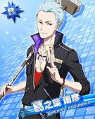 R Mysterious Janitor Amehiko Kuzunoha Unawakened
