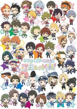 THE IDOLM@STER SideM Wake Atte Mini! Anime Cover