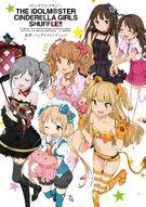 THE IDOLMASTER CINDERELLA GIRLS Shuffle!! Comic Anthology Cover