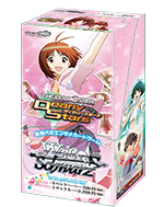 THE IDOLM@STER Dearly Stars Extra Pack Product Box
